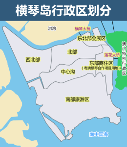 521px-Administrative_Division_Map_of_Hengqin_Dao_zh-hans_svg