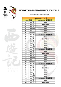 Monkeyking_schedule_Sep2017
